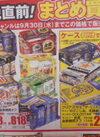 金麦(350ml×6缶) 568円(税抜)
