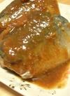 惣菜 さば味噌煮 178円(税抜)
