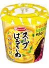 スープはるさめ(ワンタン・かきたま・担担味・わかめと野菜) 96円(税込)