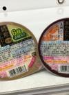 茶碗蒸し 88円(税抜)