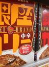 銀座カリー 138円(税抜)