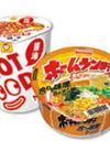 ホームラン軒/ホットヌードル・いつもの一杯ワンタン麺 78円(税抜)
