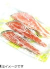 銀鮭の塩麹漬 500円(税抜)