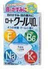 ロートビタ40αクール 168円(税抜)