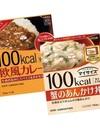 マイサイズ 98円(税抜)