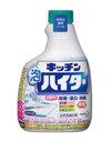 キッチン泡ハイター 詰替 158円(税抜)