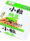 小粒納豆 68円(税抜)