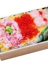 3種の海鮮ちらし 500円(税抜)