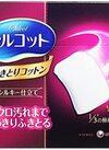 シルコット ふきとりコットン 168円(税抜)