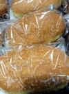 野菜たっぷりカリカリカレーパン 158円(税抜)