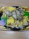 かき飯 378円(税込)
