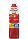 野菜生活100オリジナル・トマトジュース(低塩・食塩無添加) 1,980円(税抜)
