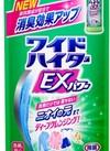 ワイドハイターEXパワー かえ 278円(税抜)