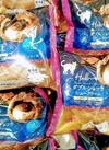 ダブルショコラシュークリーム 88円(税抜)