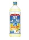 キャノーラ油(1000g) 198円(税抜)