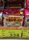 チキンラーメン、出前一丁 338円(税抜)