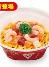 海鮮丼弁当(並) 690円