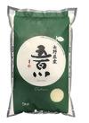 ベイクック 長野県産 五百川 5kg 5%引