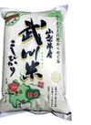 山梨県産コシヒカリ 武川米 5%引