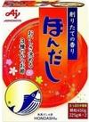 ほんだし〈顆粒〉 498円(税抜)