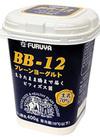 BB-12プレーンヨーグルト 99円(税抜)