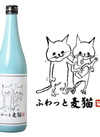ふわっと麦猫 1,500円(税抜)
