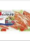 シーサラダピュアふぶき 129円(税抜)