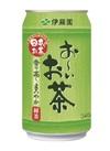 お~いお茶 缶 29円(税抜)