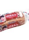 健康パン 193円(税込)