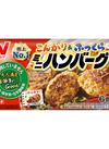 ミニハンバーグ 178円(税抜)