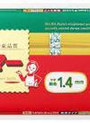 マ・マ- チャック付結束スパゲティ1.4mm 198円(税抜)