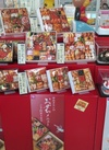 Xmasケーキ・おせちご予約 19,800円(税抜)