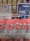 そのまま食べるしじみ 158円(税抜)