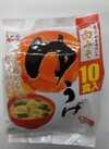 生タイプみそ汁;ゆうげ徳用 158円(税抜)