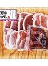 あい鴨鍋セット(ロース・モモ・ササミ)解凍 798円(税抜)
