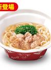 鶏塩うどん(小) 350円