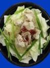 【10%増量】1/2日分の野菜が摂れる!牛もつ鍋 398円(税抜)