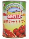 完熟カットトマト 68円