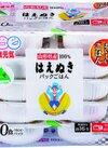 低温製法米YSはえぬきパックご飯 698円(税抜)