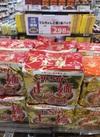 マルちゃん正麺 各種 298円(税抜)