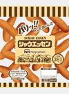 日本ハム シャウエッセン 大袋 468円(税抜)
