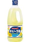 昭和 キャノーラ油 178円(税抜)