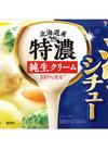 S&B 濃いシチュー クリーム 148円(税抜)