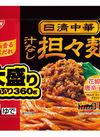 日清 汁なし担々麺 大盛り 168円(税抜)