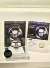 リバイタル エクストラリッチクリーム 20,000円(税抜)