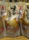 おでんや味が染み込んだ煮玉子 178円(税抜)