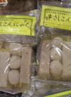 串さしこんにゃく 368円(税抜)