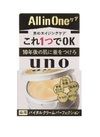 ウーノ バイタルクリームパーフェクション 1,380円(税抜)