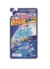 ルックプラス バスタブクレンジング 銀イオンプラス 詰替 158円(税抜)