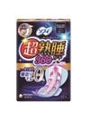 ソフィ超熟睡ガード/超熟睡極上フィットスリム 278円(税抜)